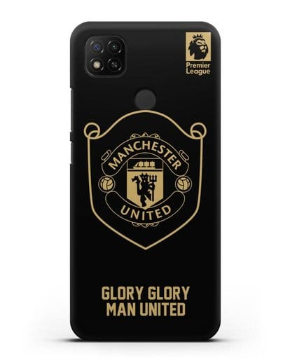 Чехол с золотым логотипом Manchester United с надписью GLORY, GLORY MAN UNITED силикон черный для Xiaomi Redmi 9С