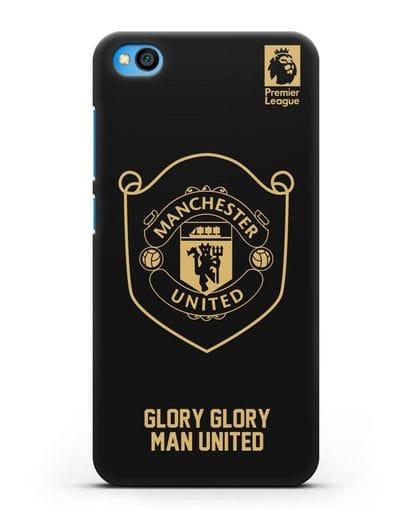 Чехол с золотым логотипом Manchester United с надписью GLORY, GLORY MAN UNITED силикон черный для Xiaomi Redmi Go