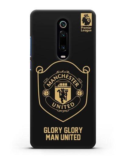 Чехол с золотым логотипом Manchester United с надписью GLORY, GLORY MAN UNITED силикон черный для Xiaomi Redmi K20