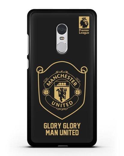 Чехол с золотым логотипом Manchester United с надписью GLORY, GLORY MAN UNITED силикон черный для Xiaomi Redmi Note 4