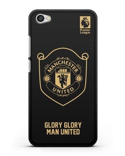 Чехол с золотым логотипом Manchester United с надписью GLORY, GLORY MAN UNITED силикон черный для Xiaomi Redmi Note 5A
