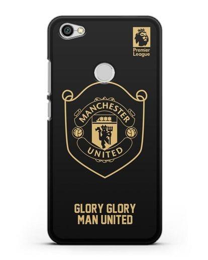 Чехол с золотым логотипом Manchester United с надписью GLORY, GLORY MAN UNITED силикон черный для Xiaomi Redmi Note 5A Prime