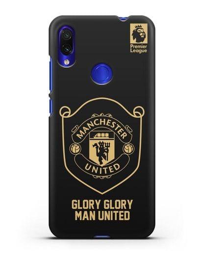 Чехол с золотым логотипом Manchester United с надписью GLORY, GLORY MAN UNITED силикон черный для Xiaomi Redmi Note 7