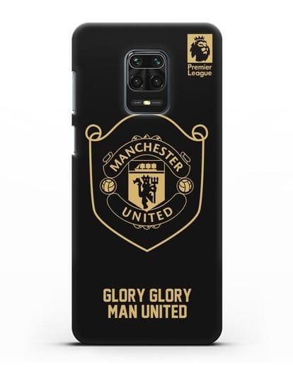 Чехол с золотым логотипом Manchester United с надписью GLORY, GLORY MAN UNITED силикон черный для Xiaomi Redmi Note 9 Pro