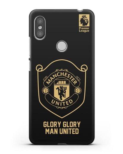 Чехол с золотым логотипом Manchester United с надписью GLORY, GLORY MAN UNITED силикон черный для Xiaomi Redmi S2