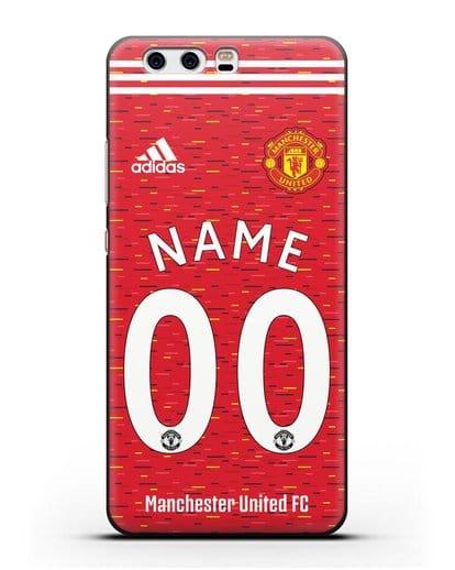 Именной чехол ФК Манчестер Юнайтед с фамилией и номером (сезон 2020-2021) домашняя форма силикон черный для Huawei P10 Plus