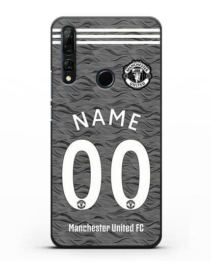 Именной чехол ФК Манчестер Юнайтед с фамилией и номером (сезон 2020-2021) гостевая форма силикон черный для Honor 9X
