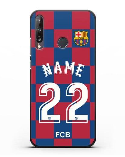 Именной чехол Барселона с фамилией и номером (сезон 2019-2020) красно-синяя форма силикон черный для Huawei P40 lite E