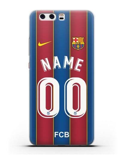 Именной чехол ФК Барселона с фамилией и номером (сезон 2020-2021) домашняя форма силикон прозрачный для Huawei P10 Plus