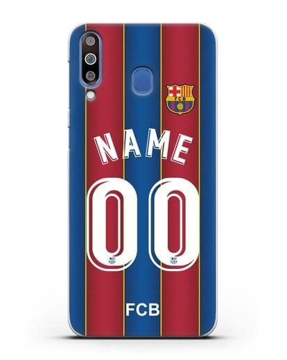 Именной чехол ФК Барселона с фамилией и номером (сезон 2020-2021) домашняя форма силикон прозрачный для Samsung Galaxy M30 [SM-M305F]
