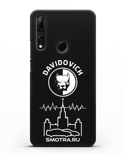 Именной чехол с логотипом Smotra Pitbull силикон черный для Honor 9X