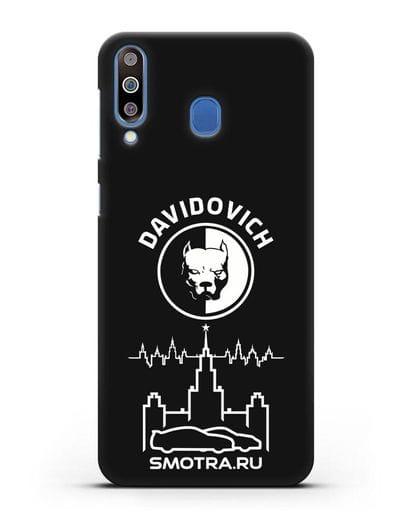 Именной чехол с логотипом Smotra Pitbull силикон черный для Samsung Galaxy M30 [SM-M305F]