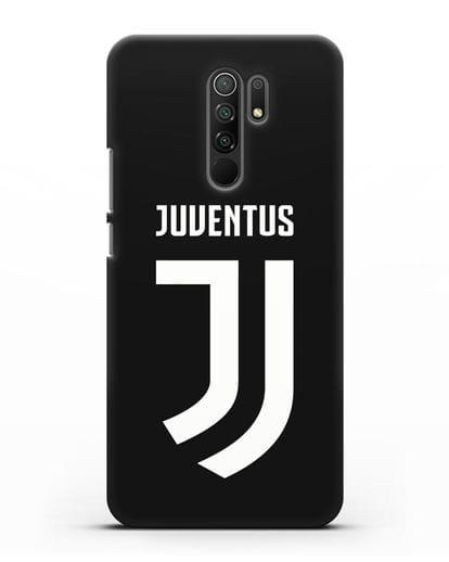 Чехол с логотипом и надписью Juventus силикон черный для Xiaomi Redmi 9