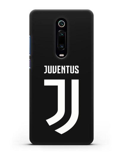 Чехол с логотипом и надписью Juventus силикон черный для Xiaomi Redmi K20