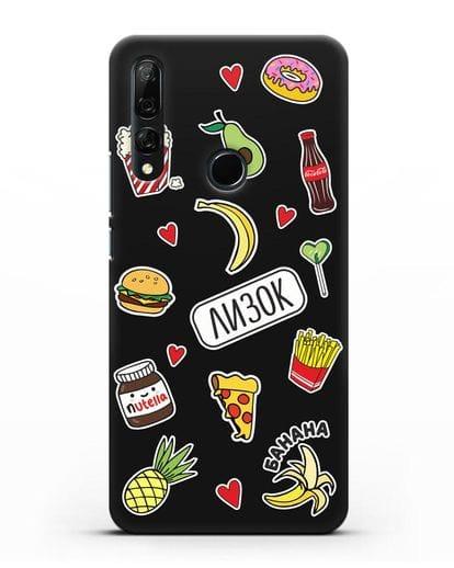 Именной чехол со стикерами Еда, фрукты и напитки силикон черный для Honor 9X