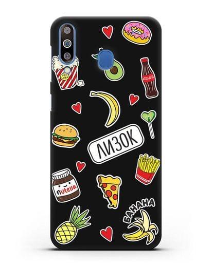 Именной чехол со стикерами Еда, фрукты и напитки силикон черный для Samsung Galaxy M30 [SM-M305F]