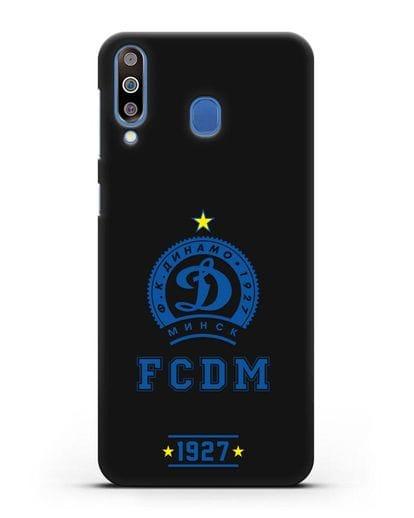 Чехол с логотипом Динамо Минск и надписью FCDM 1927 силикон черный для Samsung Galaxy M30 [SM-M305F]