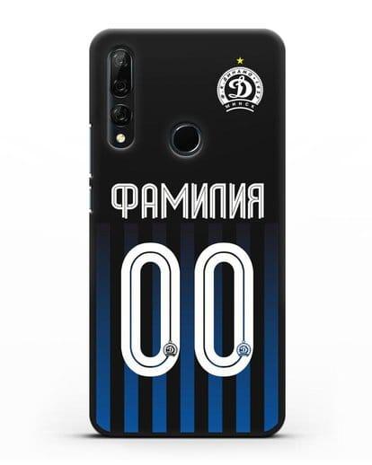 Именной чехол ФК Динамо Минск с фамилией и номером (сезон 2017-2018) черная форма силикон черный для Honor 9X
