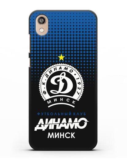 Чехол с логотипом ФК Динамо Минск силикон черный для Honor 8S