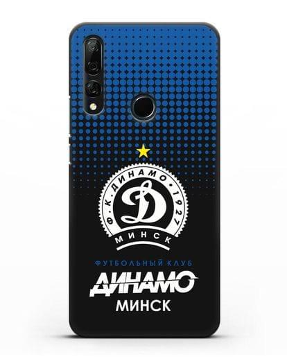 Чехол с логотипом ФК Динамо Минск силикон черный для Honor 9X