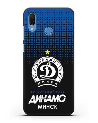 Чехол с логотипом ФК Динамо Минск силикон черный для Honor Play