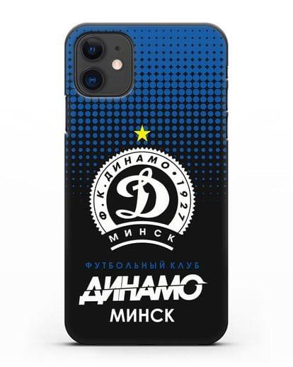 Чехол с логотипом ФК Динамо Минск силикон черный для iPhone 11
