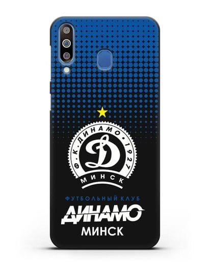 Чехол с логотипом ФК Динамо Минск силикон черный для Samsung Galaxy M30 [SM-M305F]