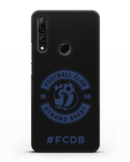 Чехол с логотипом ФК Динамо Брест и надписью #FCDB силикон черный для Honor 9X