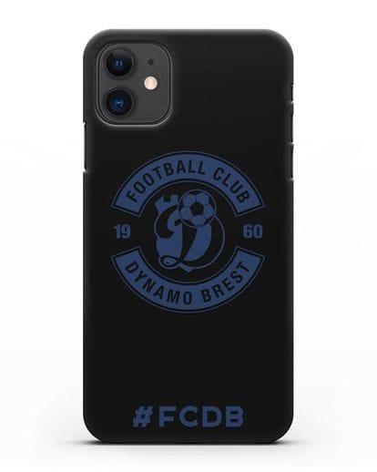 Чехол с логотипом ФК Динамо Брест и надписью #FCDB силикон черный для iPhone 11