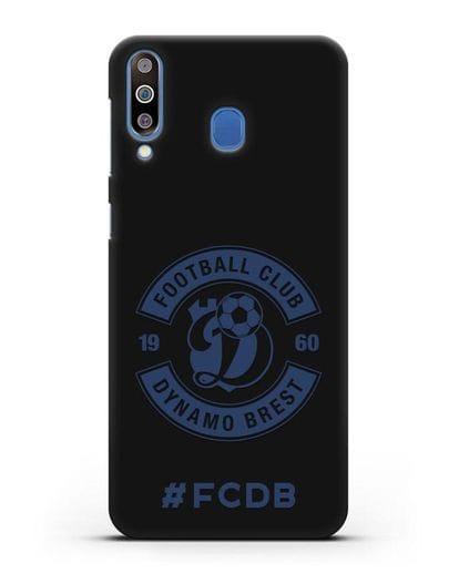 Чехол с логотипом ФК Динамо Брест и надписью #FCDB силикон черный для Samsung Galaxy M30 [SM-M305F]
