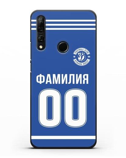 Именной чехол ФК Динамо Брест с фамилией и номером синяя форма силикон черный для Honor 9X