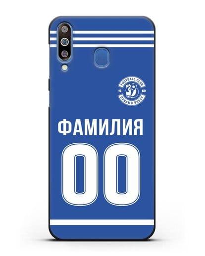 Именной чехол ФК Динамо Брест с фамилией и номером синяя форма силикон черный для Samsung Galaxy M30 [SM-M305F]