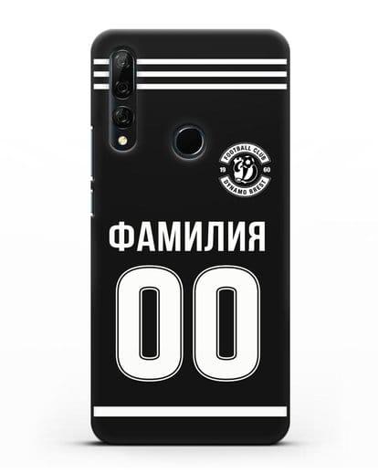 Именной чехол ФК Динамо Брест с фамилией и номером черная форма силикон черный для Honor 9X