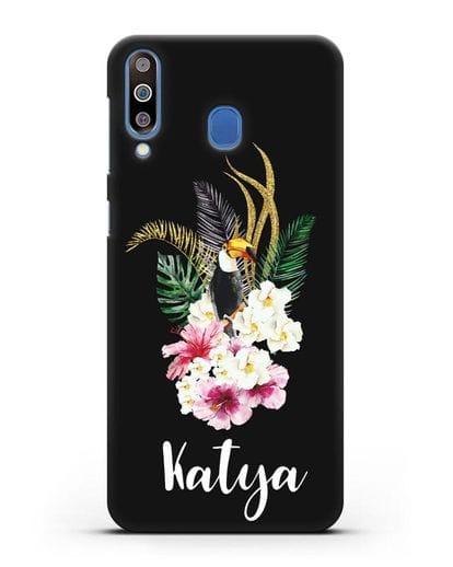 Именной чехол Райский остров силикон черный для Samsung Galaxy M30 [SM-M305F]