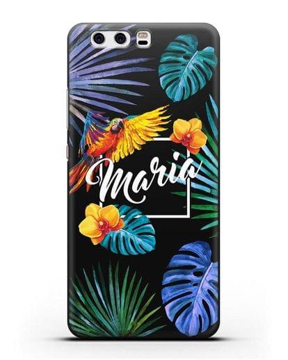 Именной чехол Рио силикон черный для Huawei P10 Plus