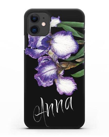 Именной чехол Ирисы силикон черный для iPhone 11
