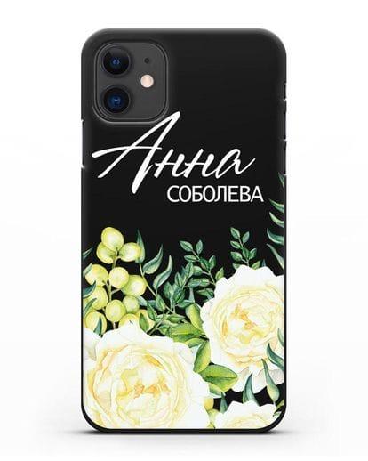 Именной чехол Белые розы силикон черный для iPhone 11