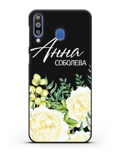 Именной чехол Белые розы силикон черный для Samsung Galaxy M30 [SM-M305F]
