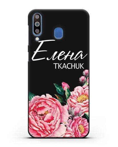 Именной чехол Пионы махровые силикон черный для Samsung Galaxy M30 [SM-M305F]