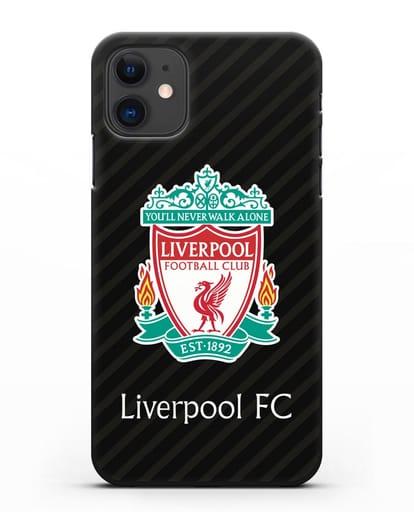 Чехол с логотипом ФК Ливерпуль силикон черный для iPhone 11