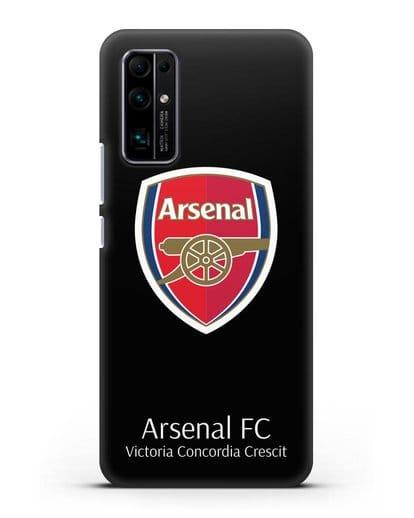 Чехол с логотипом ФК Арсенал Лондон силикон черный для Honor 30 Pro