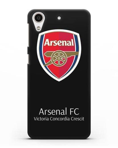 Чехол с логотипом ФК Арсенал Лондон силикон черный для HTC Desire 626