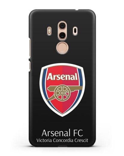 Чехол с логотипом ФК Арсенал Лондон силикон черный для Huawei Mate 10 Pro