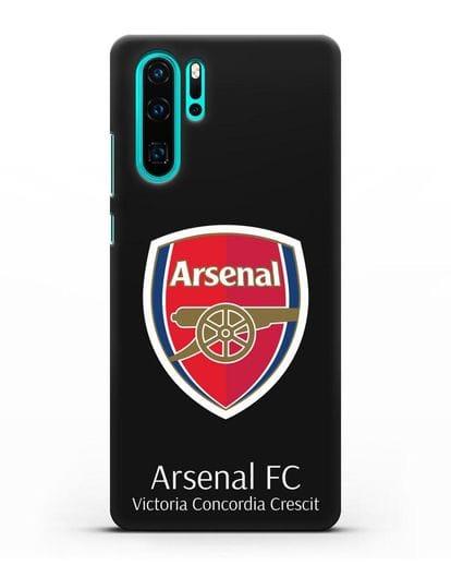 Чехол с логотипом ФК Арсенал Лондон силикон черный для Huawei P30 Pro