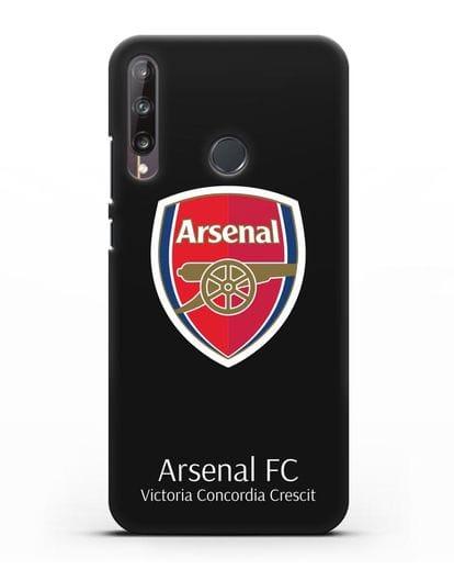 Чехол с логотипом ФК Арсенал Лондон силикон черный для Huawei P40 lite E