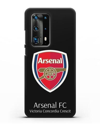 Чехол с логотипом ФК Арсенал Лондон силикон черный для Huawei P40 Pro