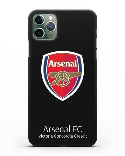 Чехол с логотипом ФК Арсенал Лондон силикон черный для iPhone 11 Pro