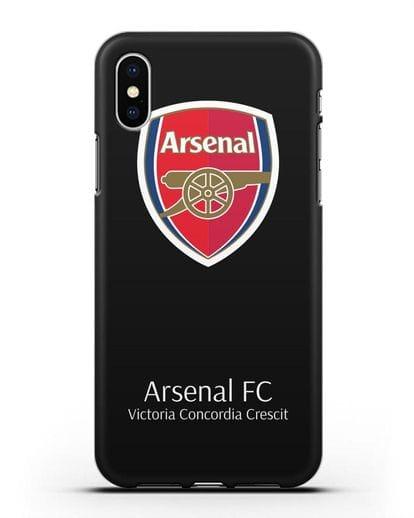Чехол с логотипом ФК Арсенал Лондон силикон черный для iPhone X