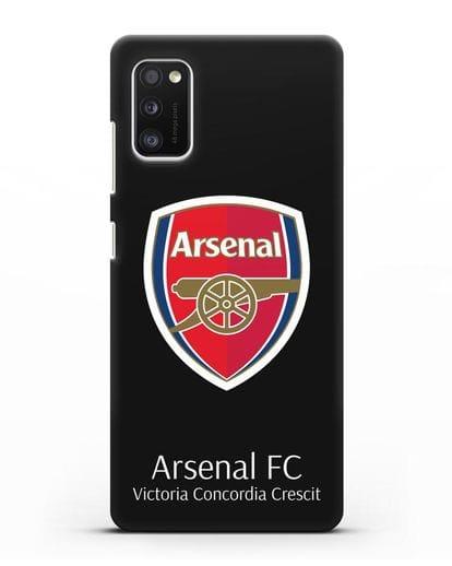 Чехол с логотипом ФК Арсенал Лондон силикон черный для Samsung Galaxy A41 [SM-A415F]