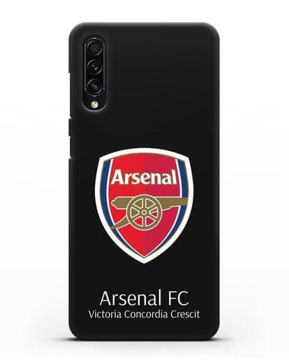 Чехол с логотипом ФК Арсенал Лондон силикон черный для Samsung Galaxy A50s [SM-F507FN]